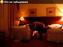 dilettante hotel sex. ukrainian model with old
